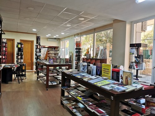 Zona ampliada Librería Berlín